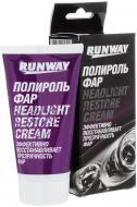 Поліроль RunWay для фар RW0501 50 мл
