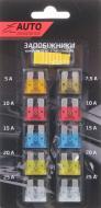 Запобіжники Auto Assistance пласкі міні AA10F-1 10 шт.