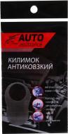 Килимок Auto Assistance AA1708 антиковзаючий 7х8,5 см універсальні