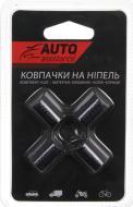 Набір Auto Assistance ковпачки на ніпель AA404-4B 4 шт
