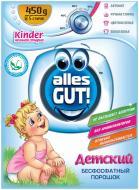 Пральний порошок для машинного та ручного прання Alles GUT! Дитячий 0,45 кг