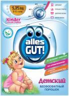 Пральний порошок для машинного та ручного прання Alles GUT! Дитячий 1,35 кг