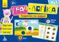 Игра настольная Ранок животные на ферме