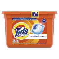 Капсули для машинного прання Tide Все-в-1 Альпійська Свіжість 15 шт.
