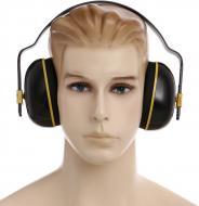 Навушники Uvex К 200 2600200