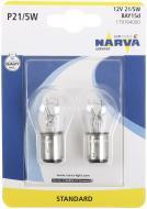 Лампа розжарювання Narva (17916.2B) P21/5W P21/5W 12 В 12 Вт 2 шт
