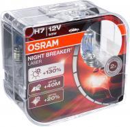 Лампа галогенна OSRAM Night Breaker Laser + 130 % H7 PX26d 12 В 55 Вт 2 шт 3950 K