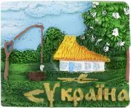 Магніт Пейзаж України  51126137