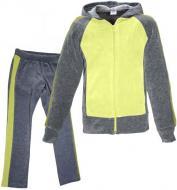 Спортивний костюм Lejeko р. 110 жовто-сірий 0089.2