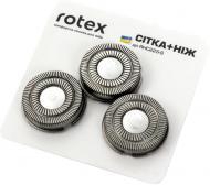 Аксесуар для бритви Rotex RHC225-S Сітка+ніж