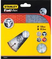 Диск алмазний відрізний Stanley STA38107 d=125 мм, 22,2 мм, сегментний 125x2,6x22,2 бетон STA38107