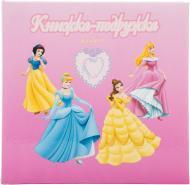 Фотоальбом FB Disney`s Princess Book 10x15х56 PIONEER