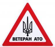 Наліпка TERRAPLUS Ветеран АТО