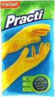 Рукавички гумові Paclan стандартні S