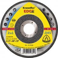 Круг відрізний по металу Kronenflex EDGE SPECIAL 125x1,2x22,2 мм