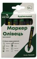 Мел KREYDA CW606116 маркировочный восковый зеленый 13 мм