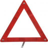 Знак аварійної зупинки AW22-09