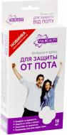 Вкладки в одяг унісекс VIA Beauty  для захисту від поту 10 шт. 20 г