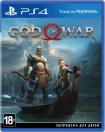 God of War Sony PlayStation 4 диск Blu-ray 9358671