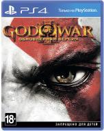 God of War 3. Оновлена версія Sony PlayStation 4 диск Blu-ray(9845638)