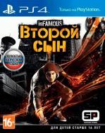 InFamous: Другий син Sony PlayStation 4 диск Blu-ray(9702313)