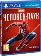 Marvel Людина-павук Sony PlayStation 4 диск Blu-ray(9740711)