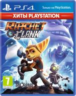 Ratchet & Clank Sony PlayStation 4 диск Blu-ray(9426578)