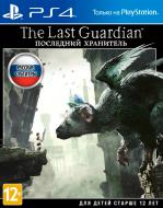 The Last Guardian. Sony PlayStation 4 диск Blu-ray(9839453)