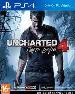 Гра Sony Uncharted 4: Шлях злодія (PS4, російська версія)