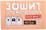 Альбом для малювання А4 40 аркушів на спіралі 1 Nota Bene