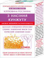 Клітковина рослинна з насіння кунжуту Golden Kings of Ukraine 190 г