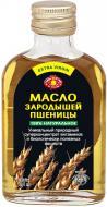 Олія Golden Kings of Ukraine Зародків пшениці 100 мл