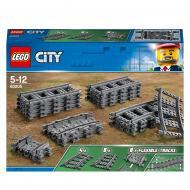 Конструктор LEGO City Траси 60205