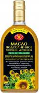 Олія Golden Kings of Ukraine Соняшникова домашнє українське 500 мл
