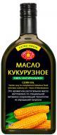 Олія Golden Kings of Ukraine Кукурудзяна 500 мл