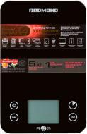 Весы кухонные Redmond RS-М741S