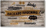 Килимок Дубенський завод ГТВ Artimat Ласкаво просимо К-602-36-1 45x75 см