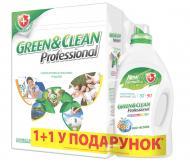 Порошок для машинного та ручного прання Green&Clean для кольорової та білої білизни 5 кг/65 прань +
