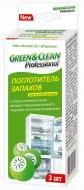Поглинач запаху для холодильника Green&Clean 3 шт.