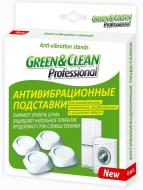 Антивибрационные подставки Green&Clean 4 шт.