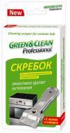 Скребок Green&Clean для стеклокерамики 1 шт.
