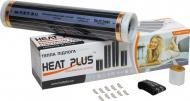 Нагрівальна плівка Heat Plus Стандарт HPS001 220 Вт 1 кв.м