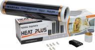 Нагрівальна плівка Heat Plus Стандарт HPS004 880 Вт 4 кв.м