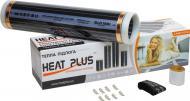 Нагрівальна плівка Heat Plus Стандарт HPS005 1100 Вт 5 кв.м
