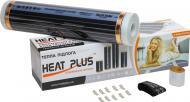 Нагрівальна плівка Heat Plus Стандарт HPS006 1320 Вт 6 кв.м
