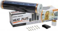 Нагрівальна плівка Heat Plus Стандарт HPS009 1980 Вт 9 кв.м