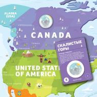 Інтерактивна карта світу