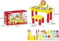 Ігровий набір Shantou Навчальний стіл і стілець мозаїка OTG0918267