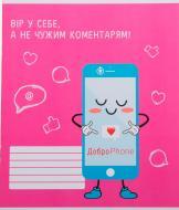 Зошит ДоброPhone 3 phone в клітку 48 аркушів Мрії збуваються