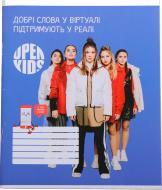 Зошит ДоброPhone 4 Open kids в лінію 24 аркушів Мрії збуваються